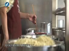 《舌尖之福》台湾花东有味