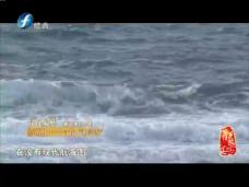 """草堂村——守护""""祖宗海"""""""