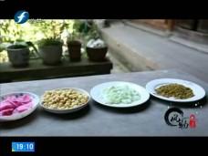 《风物福建》八宝芋泥饭