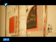 《风物福建》畲族凤凰装的祖源印记