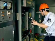 《新闻启示录》电梯安全 共同守护