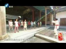 浦源村——和合共荣