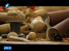 《风物福建》福建手作人系列之泥塑匠