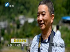 """《新闻启示录》尤溪梯田:从文化遗产到""""美景产业"""""""