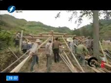 《风物福建》宁德屏南大木作技艺