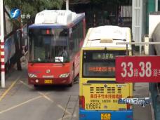 """《新闻启示录》福州求解公交司机""""用工荒"""""""