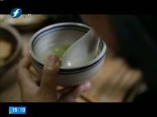 《风物福建》南平市绸岭村素食人家
