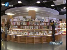 """《新闻启示录》文化新业态 书店""""大不同"""""""