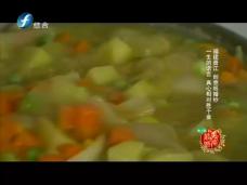 《最美婚礼》福建晋江 创意纸婚纱