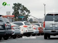 《纪录时间》汽车百年II(七)