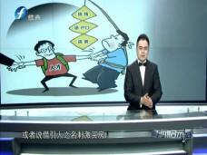 """《新闻启示录》""""凤凰""""引来了,可是""""梧桐""""呢?"""