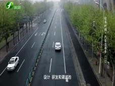 《纪录时间》汽车百年Ⅱ(二)