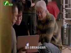 《纪录时间》汽车百年Ⅱ(三)