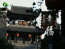 《纪录时间》大匠之梦 幸福(三)