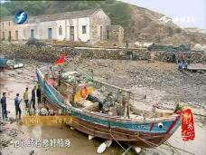 东风村——同舟共济