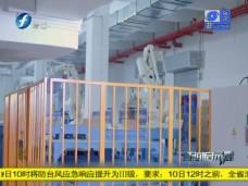 """《新闻启示录》传统产业转型的""""晋江探索"""""""