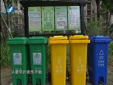 """《新闻启示录》垃圾处理要收费了,能解决""""垃圾围城""""吗?"""