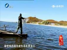 街津口村——自尊自强