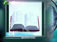 《纪录时间》新华书店(四)