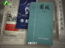 《纪录时间》新华书店(五)