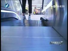 """《新闻启示录》""""咬人""""的自动扶梯"""