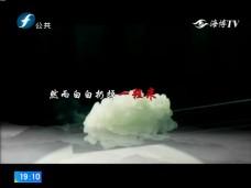 《风物福建》柘荣太子参(上)