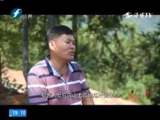 《风物福建》福州闽侯县鸿尾乡溪源村