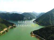 《新闻启示录》强化法治保障 守护绿水青山