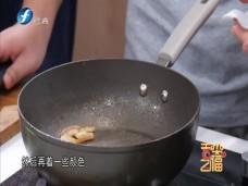 《舌尖之福》猫爪菇炒黄花菜