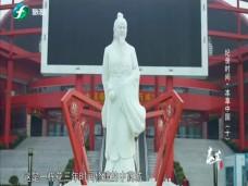 《纪录时间》本草中国(十)
