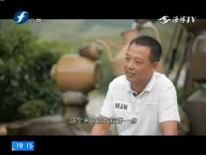《风物福建》朱熹文化在溪边村渊源流传