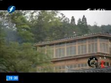 《风物福建》屏南县龙潭村的新生活