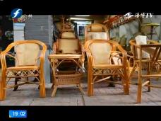 《风物福建》福州藤椅技艺传人柯法金