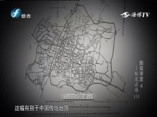 船政学堂4——蛟龙出海(上)