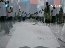 台湾·一九四五 1——还我河山(下)