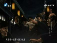 船政学堂5——一声叹息(上)