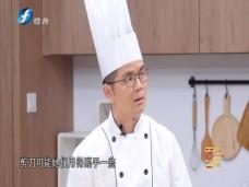 《舌尖之福》客家鸭肉粥