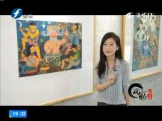 《风物福建》龙海农民画