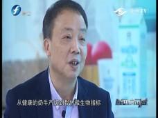 《新闻启示录》全球奶业之争 中国胜算几何?