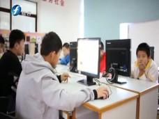 """《新闻启示录》福州优质高中缘何纷纷""""复办""""初中?"""
