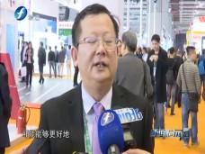 《新闻启示录》开放的中国 福建的机遇
