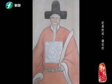 《纪录时间》塘石村