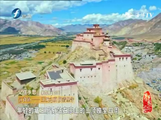 江孜镇——王城之顶 执着坚守