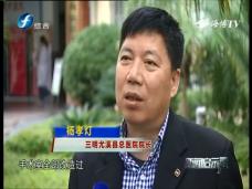 《新闻启示录》杨孝灯:守护全县人民的健康