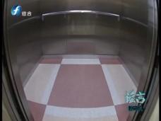 《新闻启示录》乘坐电梯,请避免这些危险动作