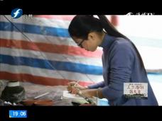 《风物福建》台湾陶艺家溯源之路(下)
