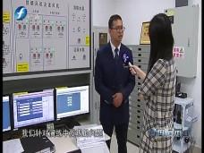"""《新闻启示录》从""""地铁宝宝""""看福州地铁应急机制"""