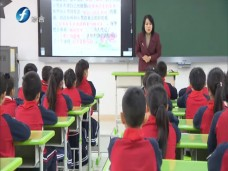 """《新闻启示录》董锦菁——从""""有学上""""到""""上好学"""""""