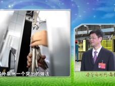 """《奋斗新时代·两会观察》泉州: """"晋江经验""""带出了民企""""天团"""""""