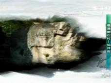 《TV风景线》福清磨石村—仙井岩